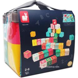 40 Cubi Lettere + Numeri + 2 anni